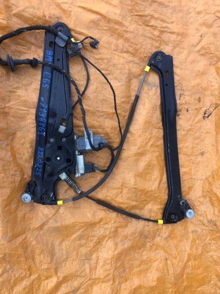 Стеклоподъемник Bmw 7-Series E65 передний левый (б/у)