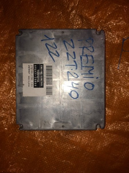 Блок управления двигателем Toyota Premio ZZT240 1ZZFE (б/у)