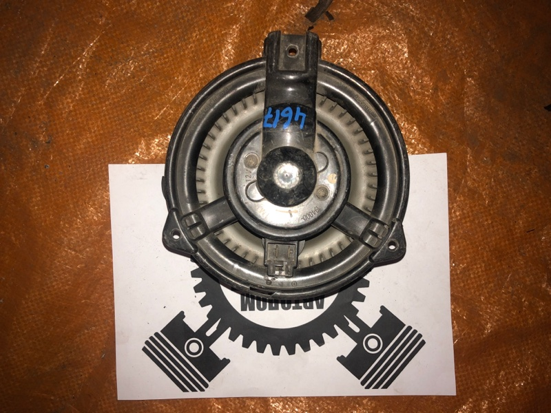 Мотор отопителя Toyota Celsior (б/у)
