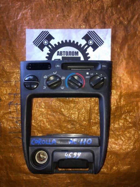 Блок управления климат контролем Toyota Corolla AE110 (б/у)
