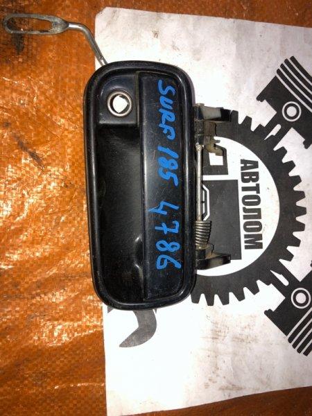 Ручка наружная Toyota Hilux Surf KZN185 передняя правая (б/у)