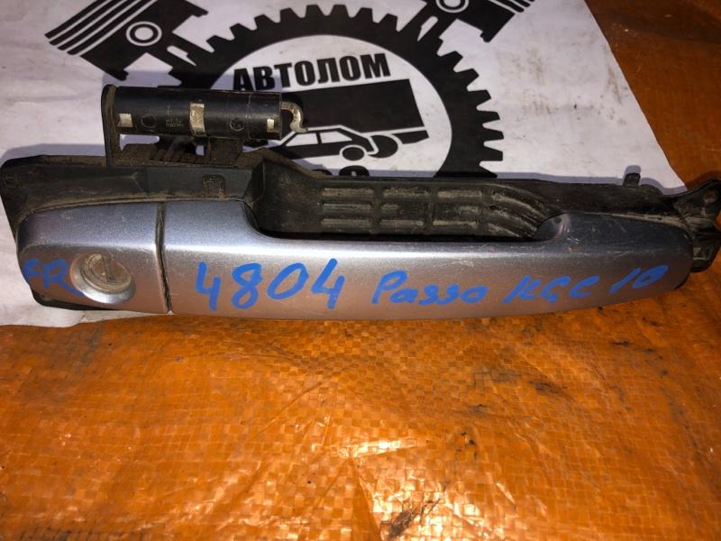 Ручка наружная Toyota Passo KGC10 передняя правая (б/у)
