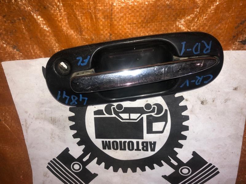 Ручка наружная Honda Cr-V RD1 передняя левая (б/у)
