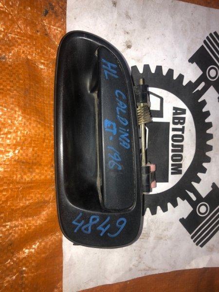 Ручка наружная Toyota Caldina ET196 задняя левая (б/у)