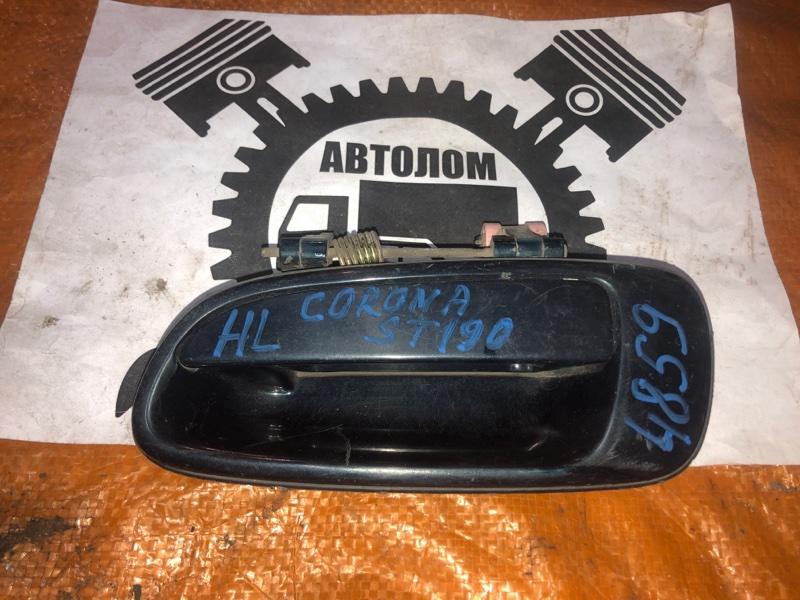 Ручка наружная Toyota Corona ST190 задняя левая (б/у)