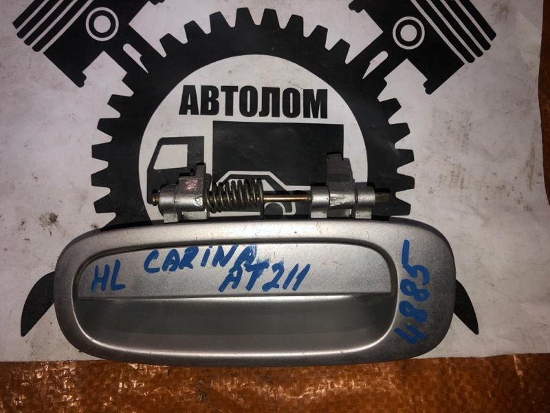 Ручка наружная Toyota Carina AT211 задняя левая (б/у)