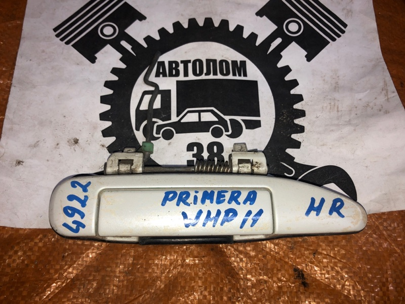 Ручка наружная Nissan Primera WHP11 задняя правая (б/у)