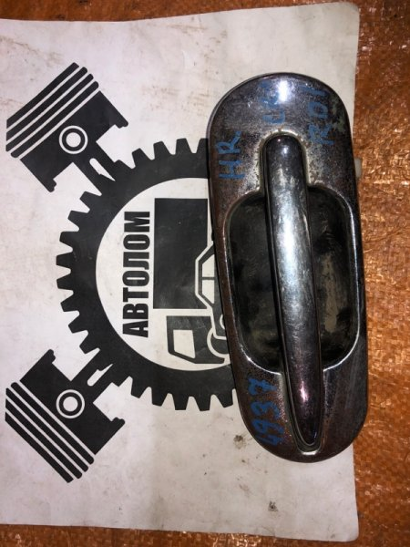 Ручка наружная Honda Cr-V RD1 задняя правая (б/у)