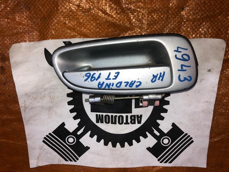 Ручка наружная Toyota Caldina ET196 задняя правая (б/у)