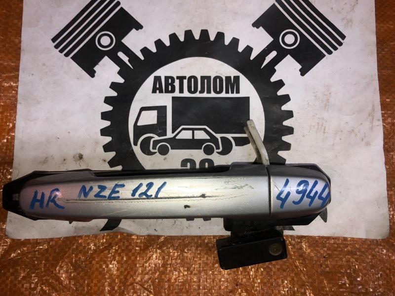 Ручка наружная Toyota Corolla NZE121 задняя правая (б/у)