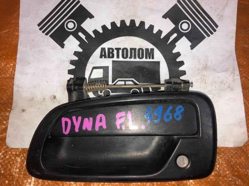 Ручка наружная Toyota Dyna передняя левая (б/у)