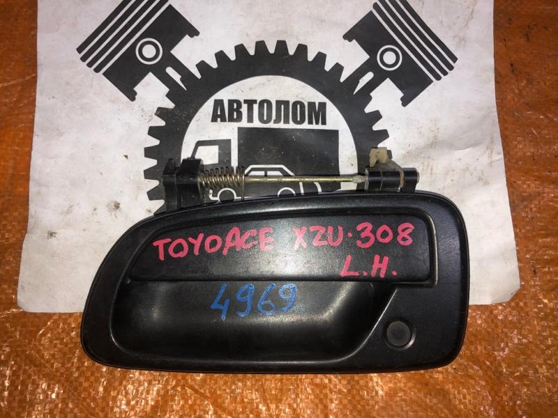 Ручка наружная Toyota Toyoace XZU308 передняя левая (б/у)