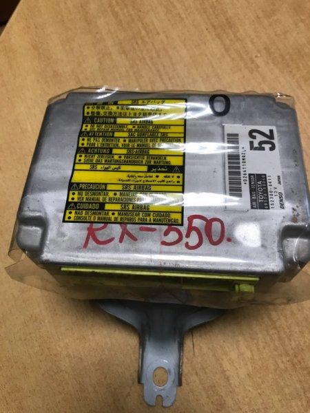Блок управления air bag/srs Lexus Rx350 (б/у)