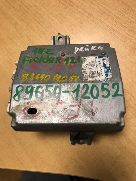 Блок управления рулевой рейкой Toyota Corolla Fielder (б/у)