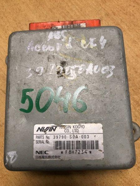 Блок управления abs Honda Accord CF4 (б/у)