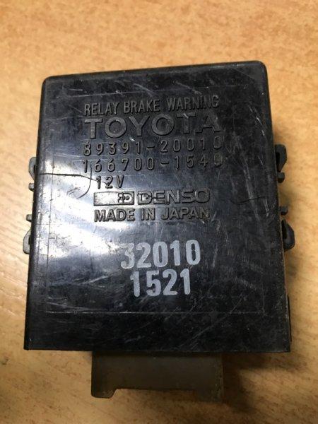 Реле стоп сигнала Toyota Dyna (б/у)