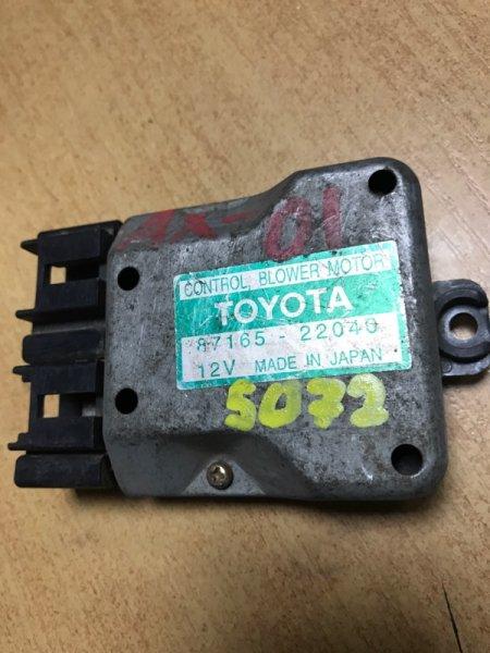 Реостат отопителя Toyota Mark Ii JZX100 (б/у)