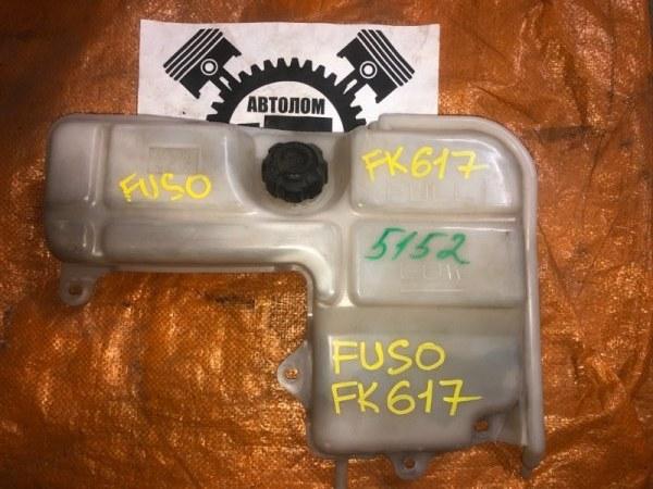 Бачок расширительный Mitsubishi Fuso FK617 (б/у)
