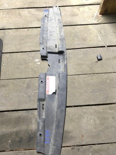 Кожух замка капота Kia Ceed JD 2012< (б/у)