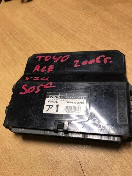 Блок управления двигателем Toyota Toyoace S05C (б/у)