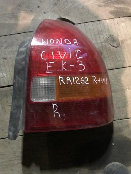 Стоп сигнал Honda Civic EK3 задний правый (б/у)