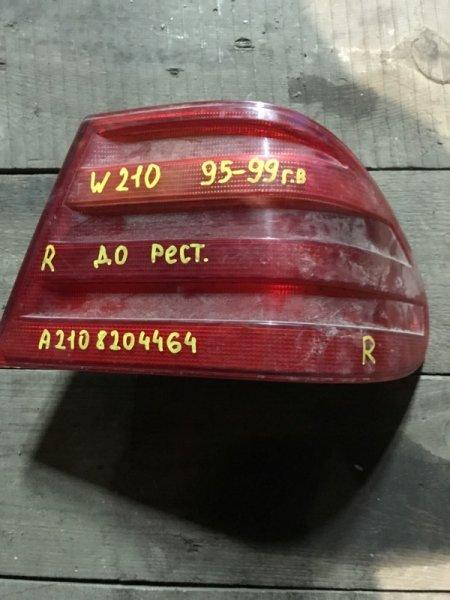 Стоп сигнал Mercedes-Benz E-Class W210 задний правый (б/у)