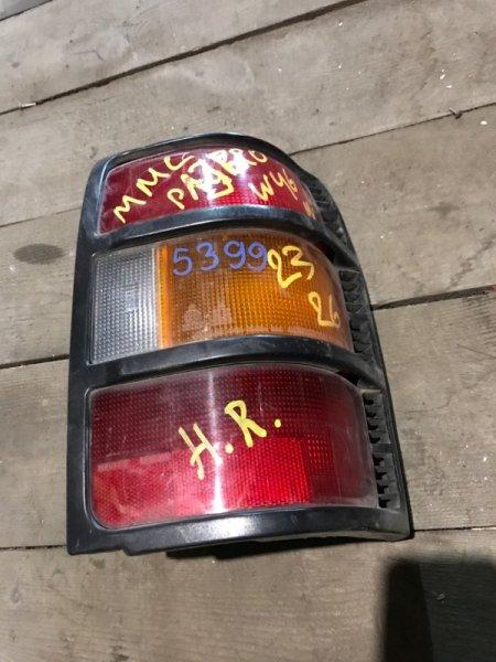 Стоп сигнал Mitsubishi Pajero задний правый (б/у)