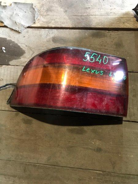 Стоп сигнал Lexus Ls400 UCF20 задний левый (б/у)