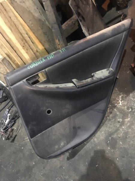 Обшивка двери Toyota Corolla NZE120 задняя правая (б/у)