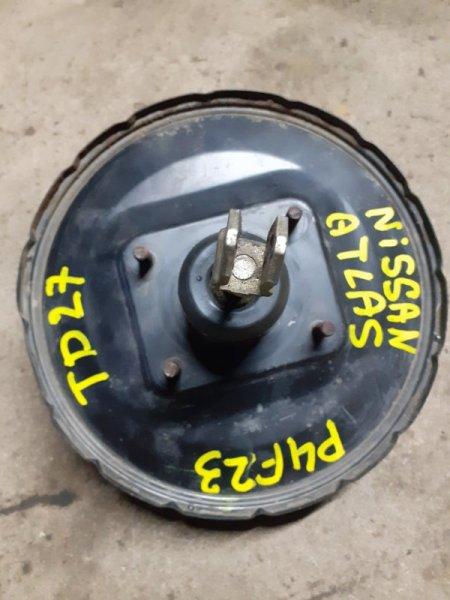 Вакуумный усилитель тормозов Nissan Atlas P4F23 TD27 (б/у)