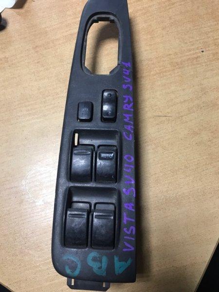 Блок управления стеклоподъемниками Toyota Vista SV40 передний правый (б/у)