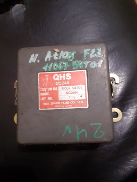 Реле свечей накала Nissan Atlas F23 (б/у)