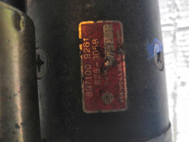 Стартер Nissan Atlas AKR66L 4HF1 1`999 (б/у)