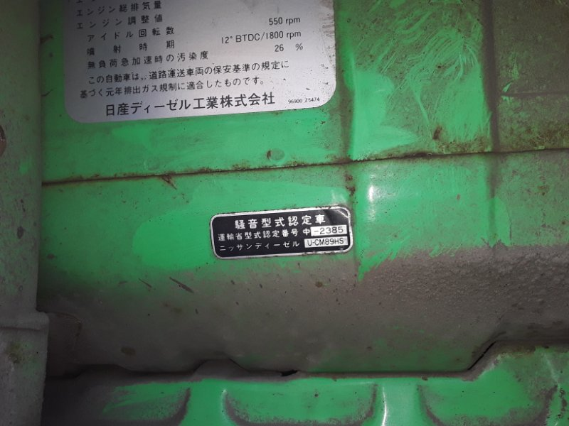 Кабина Nissan Diesel Ud CM89HS FE6 1994 (б/у)