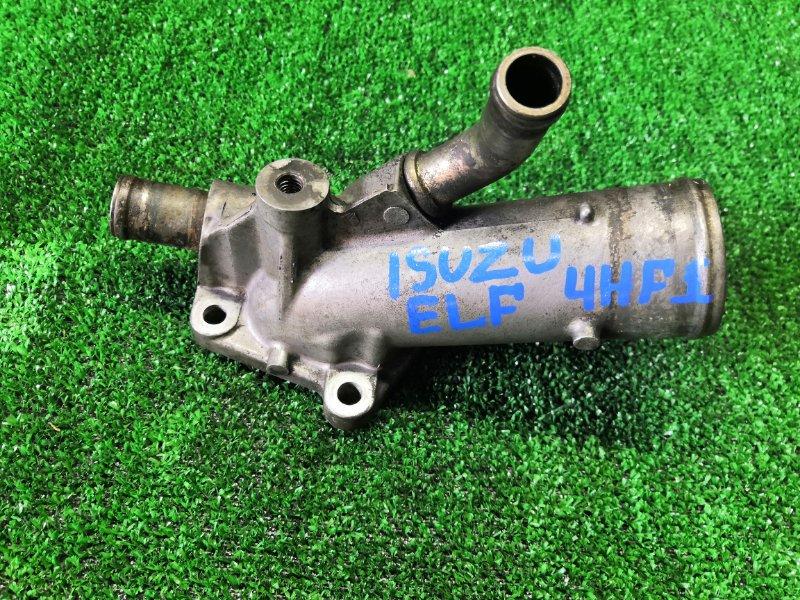 Крышка нижнего водянного патрубка Isuzu Elf 4HF1 (б/у)