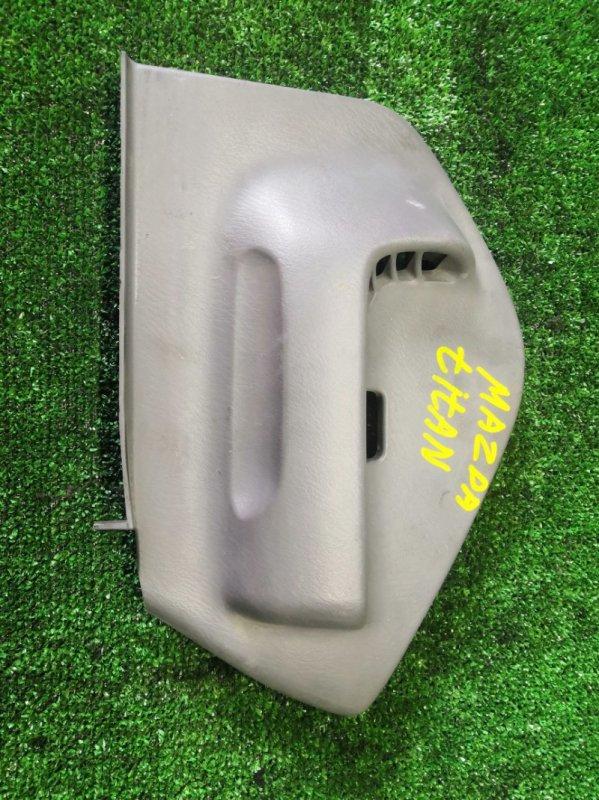 Боковая крышка торпеды Mazda Titan левая (б/у)