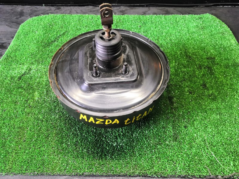 Вакуумный усилитель тормозов Mazda Titan (б/у)