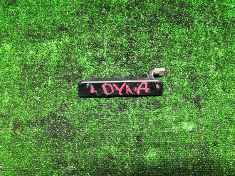 Ручка двери Toyota Dyna передняя левая (б/у)