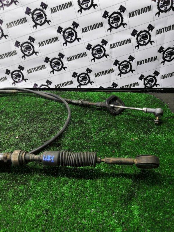 Трос переключения кпп Nissan Atlas AKR66L 4HF1 1`999 (б/у)