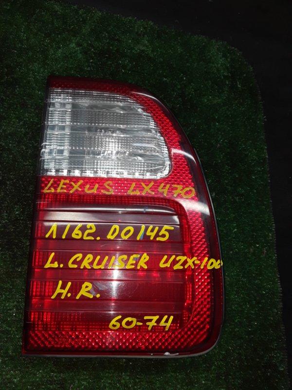 Стоп сигнал Lexus Lx470 2UZ-FE 2000 задний (б/у)