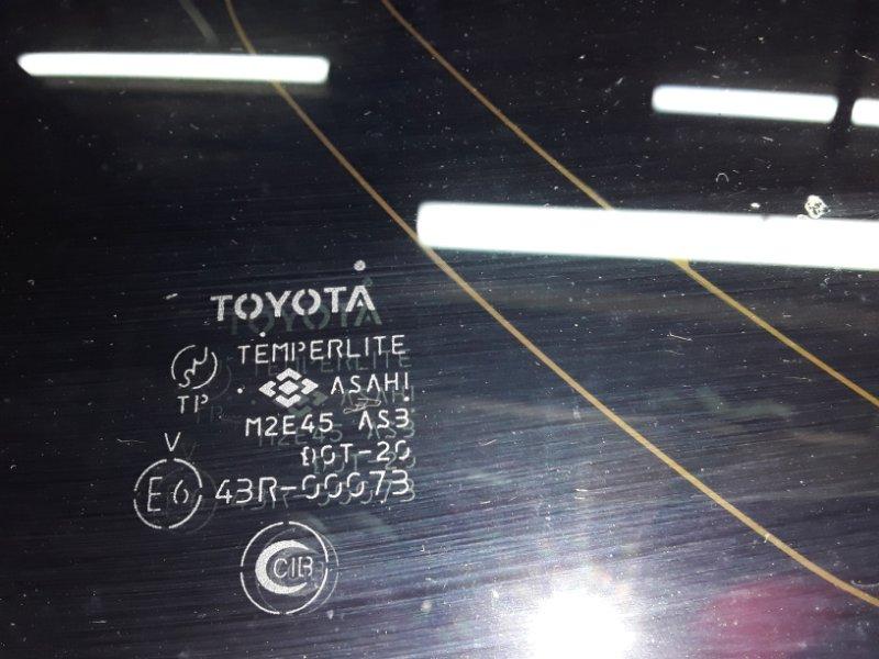 Форточка багажника Lexus Lx470 2UZ-FE 2000 задняя (б/у)