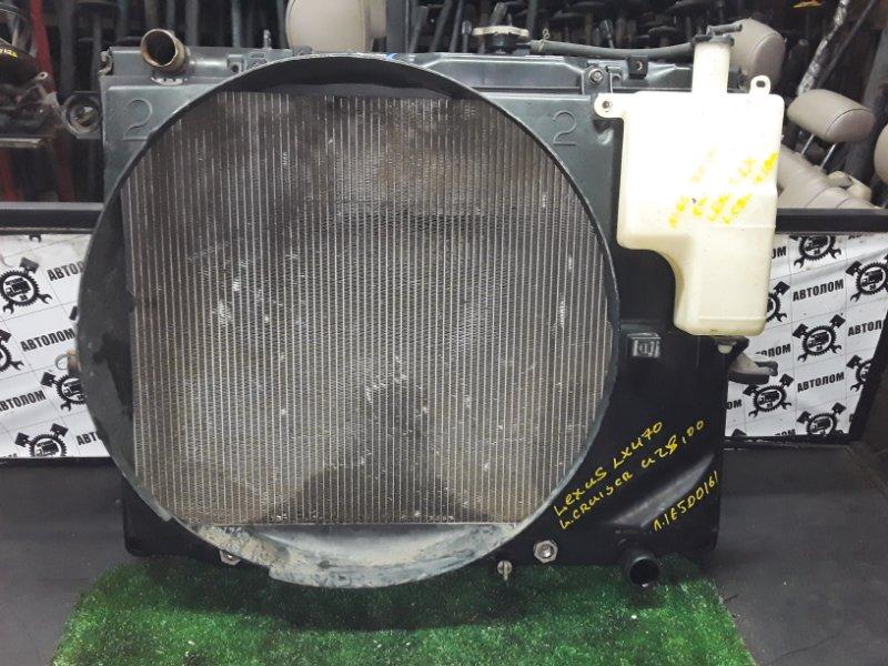 Радиатор Lexus Lx470 2UZ-FE 2000 (б/у)