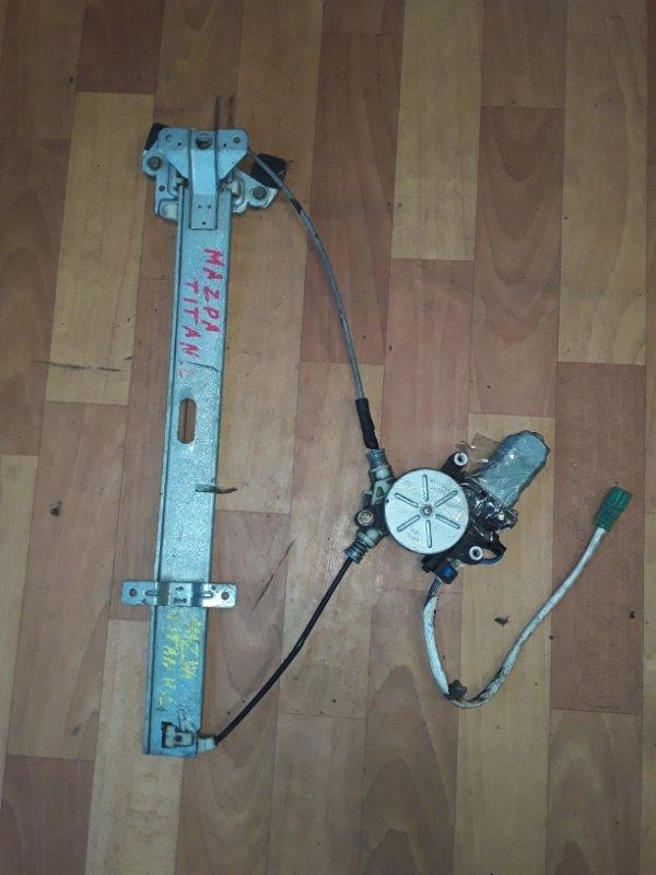 Стеклоподъемный механизм Mazda Titan 2003 передний левый (б/у)