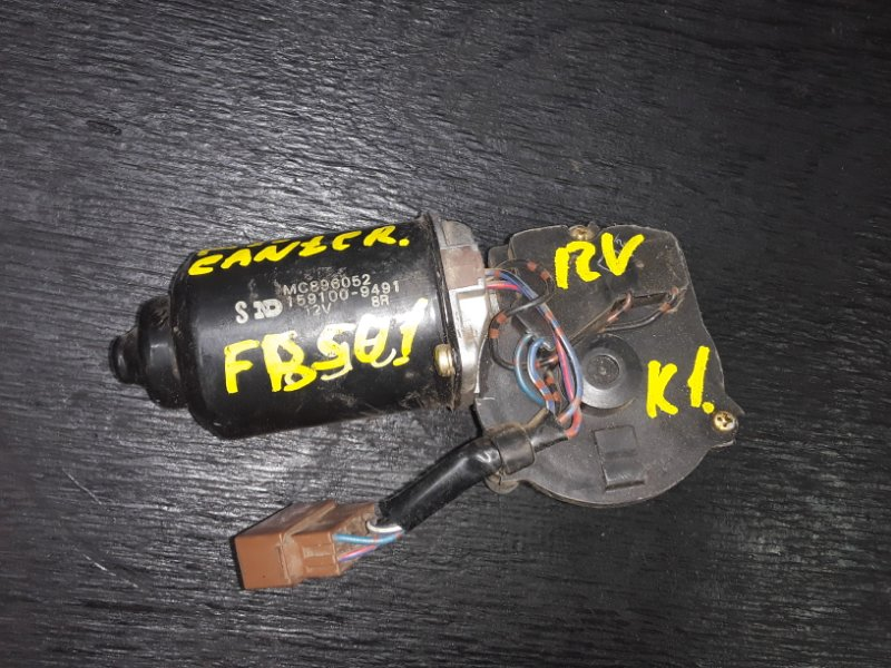 Мотор стеклоочистителя Mitsubishi Canter FB501B (б/у)