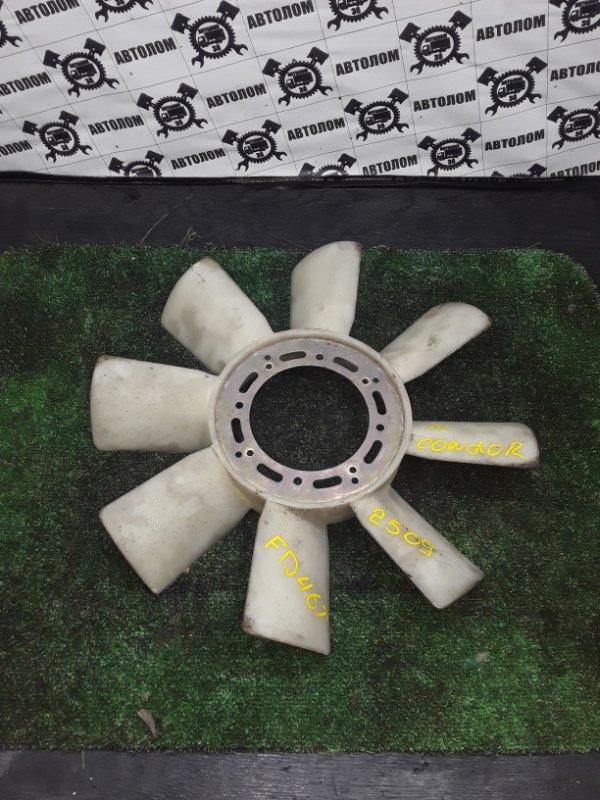 Крыльчатка вентилятора Nissan Condor FD46-T (б/у)