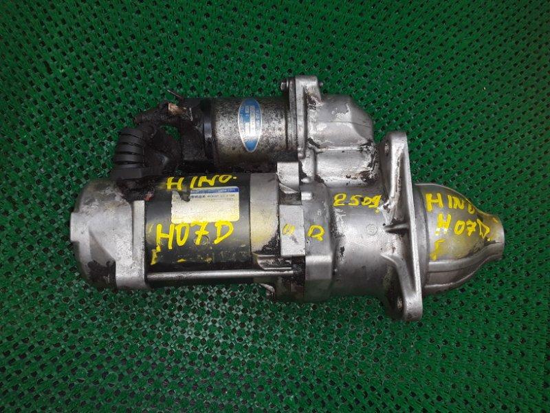 Стартер Hino Ranger H07D (б/у)