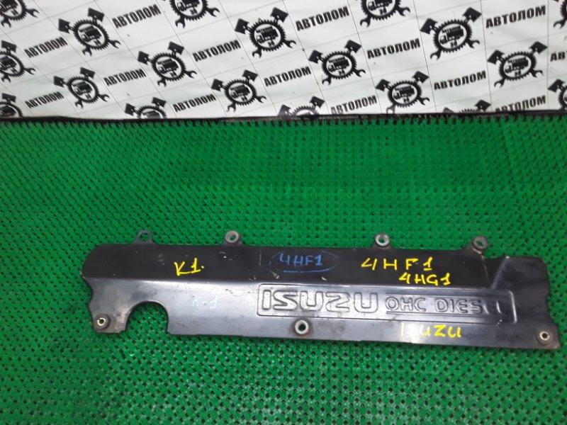 Декоративная крышка двигателя Isuzu Elf 4HF1 (б/у)