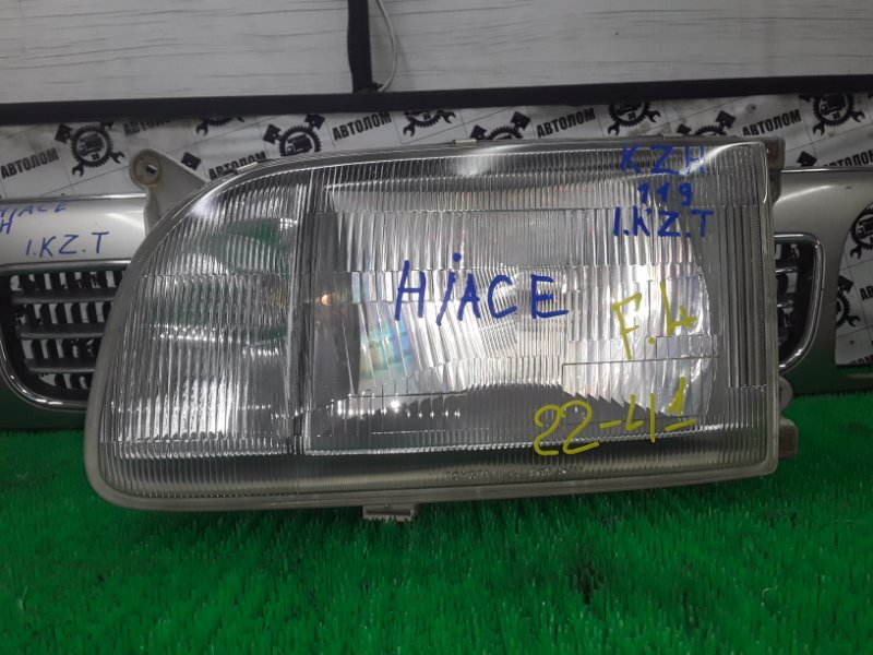 Фара Toyota Hiace KZH116 1KZTE передняя левая (б/у)