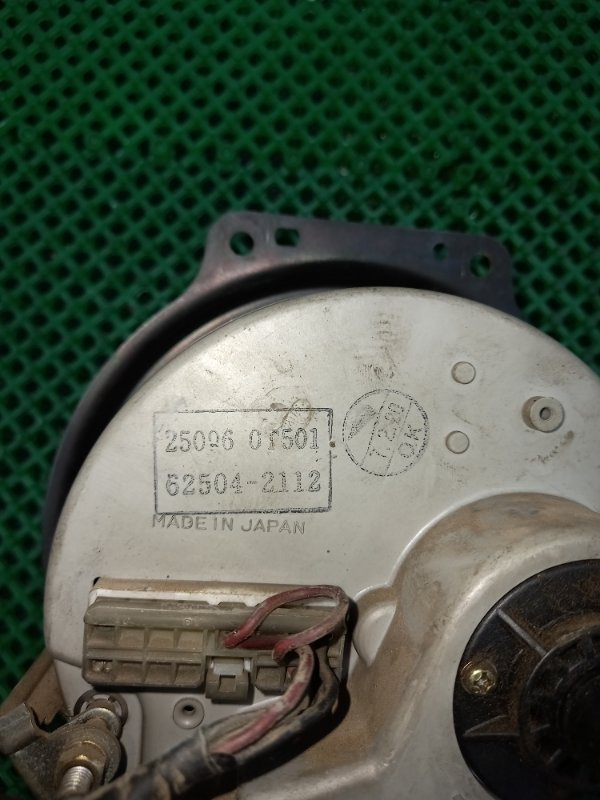Спидометр Nissan Diesel Ud FE6-T (б/у)