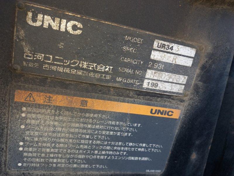 Крановая установка Unic Ur343 (б/у)